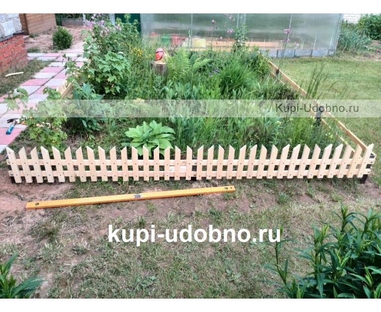 Заборчик для клумбы, купить декоративный деревянный забор для клумбы по цене интернет магазина в Москве